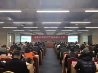 全国环境保护产业协会工作会在京召开