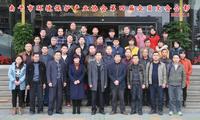 南平市环保产业协会召开第四届会员大会