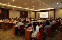 全国环保产业协会交流研讨会在京召开