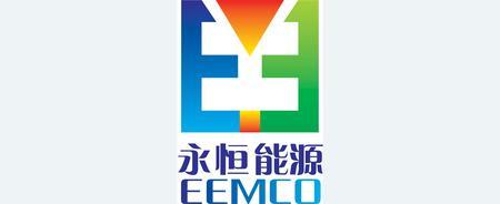 福建省永恒能源管理有限公司