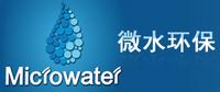 福建微水环保技术有限公司